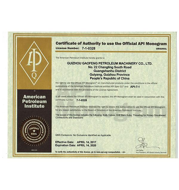 API-7-12017-2020